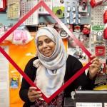 Framing  Marks Gate: Naheed Ahmed